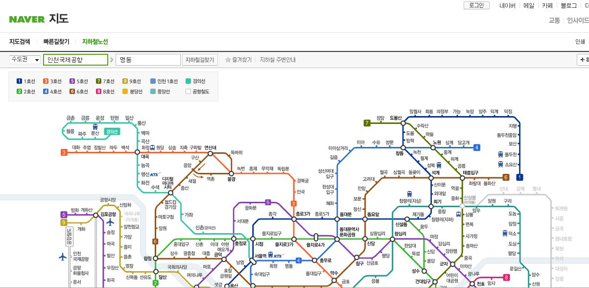 Travel for Everyone Seoul Subway Fare Calculation from Naver