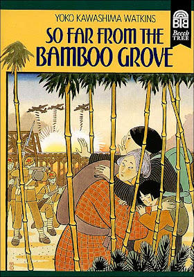 Cover for 'So Far From The Bamboo Grove' - art by Leo and Dianne Dillon