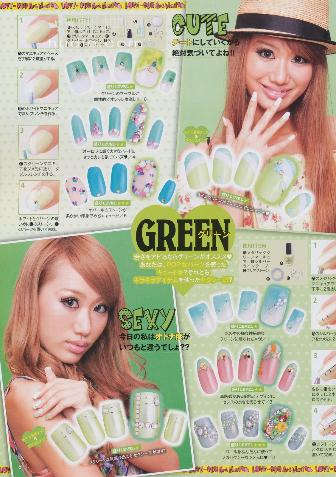 Ekiblog nail up mag scan 92010 featuring kana nishino prinsesfo Image collections
