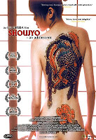 "Japanese Hot Movies ""An Adolescent (Shoujyo)"""