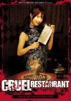 Cruel Restaurant - Japan Hot Movie