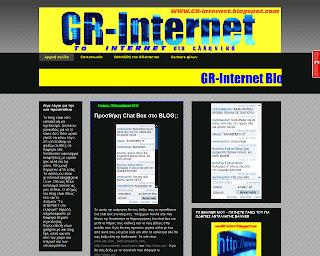 To Internet στα ελληνικά Το blog όλων των ελλήνων bloggers....www.GR-Internet.blogspot.com