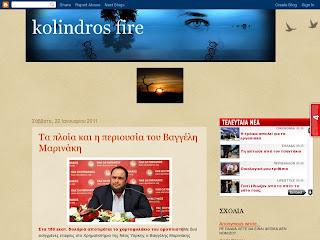 Το blog είναι γενικού ενδιαφέροντος με έμφαση στα θέματα από Πιερία