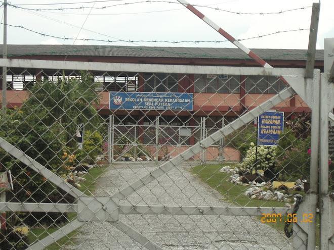 SM Seri Putra Kepayang,Ipoh