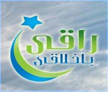 الحمد لله الذى انعم علينا بنعمة الاسلام