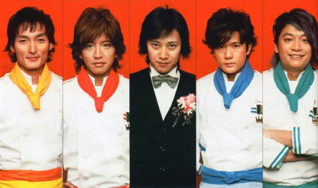 The Memoirs of Fat Geisha: What is so Great about SMAP?