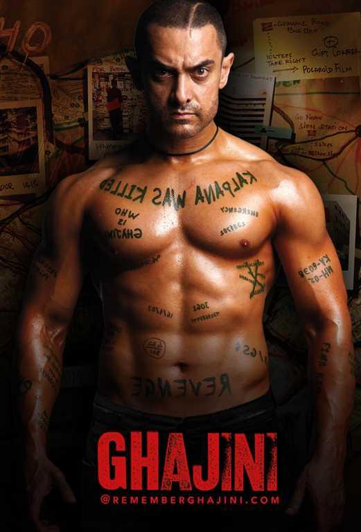 Aamir Khan Comedy Movies List