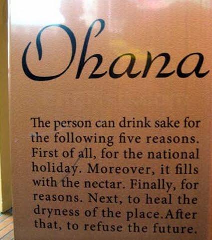 ohana-sign.jpg