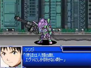 Super Robot Taisen L - Neon Genesis Evangelion