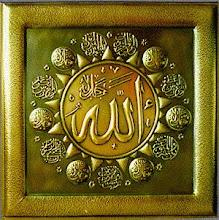 """Alllah """" Deus"""".Em caligrafia àrabe."""