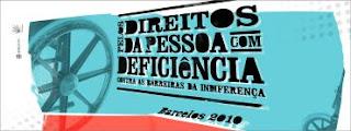 Logotipo da Rede Social de Barcelos