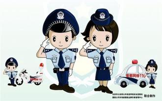police chinoise playmobil
