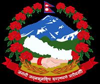 armes du Népal