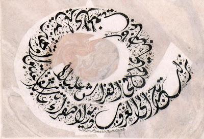 calligraphie qaqayiq