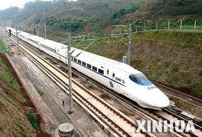 CRH le TGV chinois