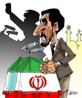 caricature ahmadinejad