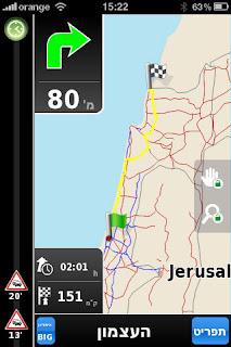 Ituran GPS Israel IPA App Version 9.3.29