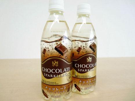 http://1.bp.blogspot.com/_7WERONfpfDw/S2CXwpLsS2I/AAAAAAAABa0/MJskPTkyKb0/s1600/suntory_chocolate_sparkling_1.jpg