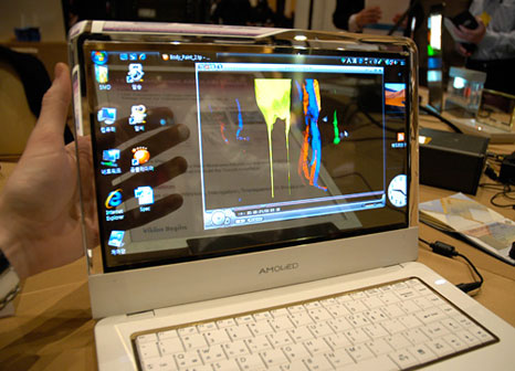 Transparent screen on Samsung notebooks, will be sold soon!