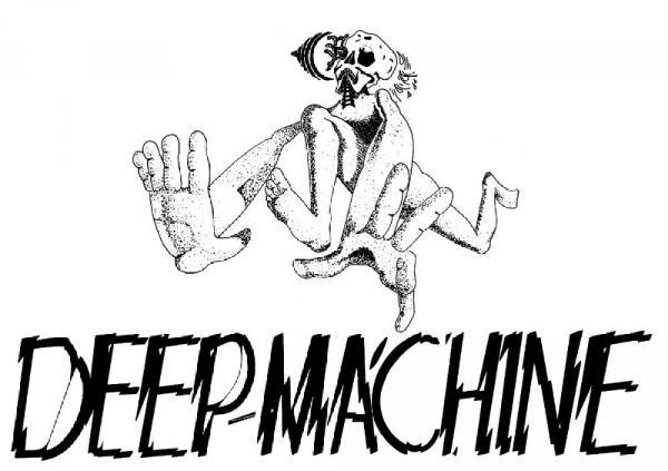 Deep Machine (UK) - Demo (1981) Logo