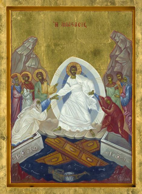 ¡Cristo ha resucitado! Hristos a înviat! Χριστός Ανέστη! Христос Воскресе! ქრისტე აღსდგა!