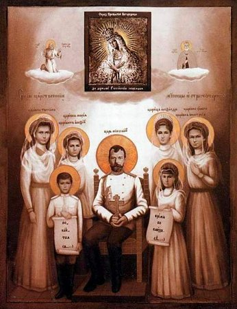 JULY 17 Holy Royal Martyrs of Russia