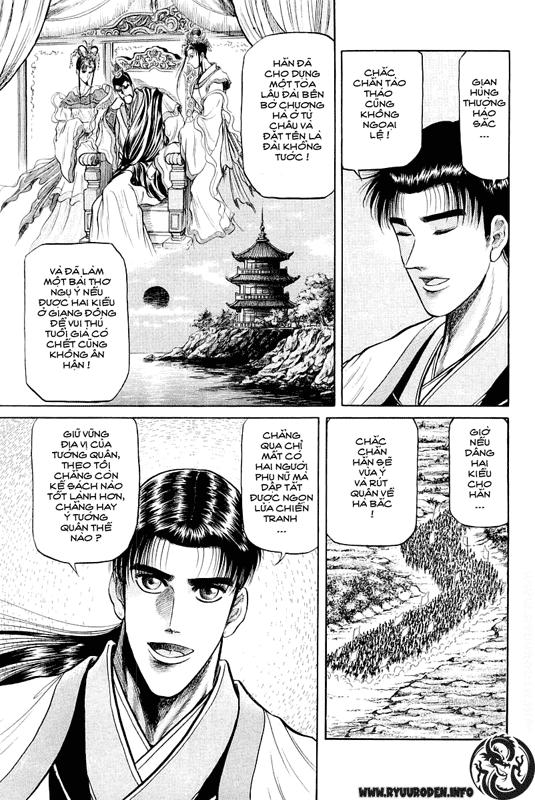 Chú bé rồng-Ryuuroden chap 34 Trang 3 - Mangak.info