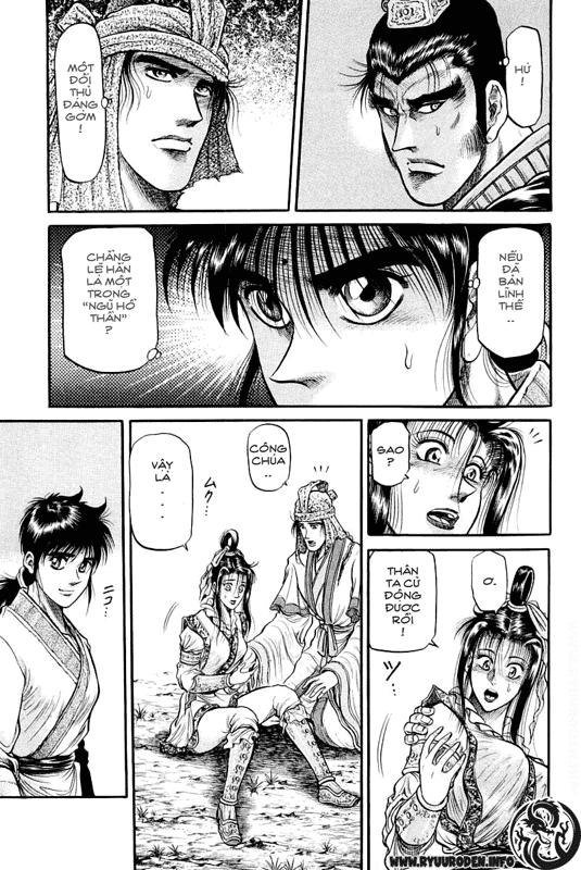 Chú bé rồng-Ryuuroden chap 34 Trang 39 - Mangak.info