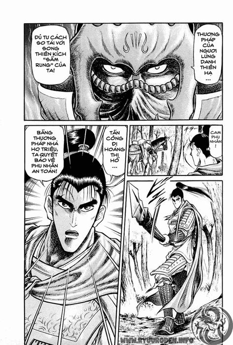 Chú bé rồng-Ryuuroden chap 24 Trang 8 - Mangak.info