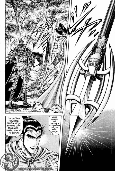 Chú bé rồng-Ryuuroden chap 24 Trang 7 - Mangak.info