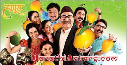 Haapus marathi movie photo