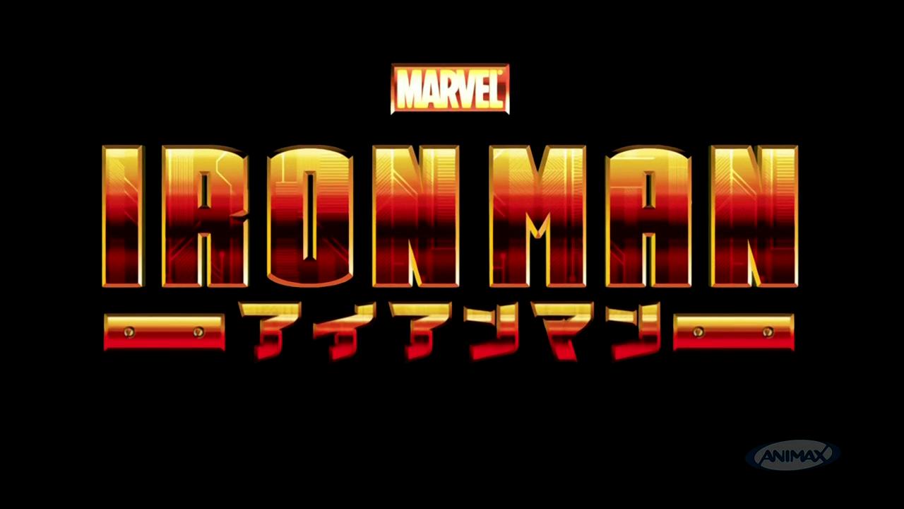 Iron Man , l'anime ! IronMan01