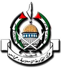 HARAKAH AL-MUQAWWAMAH AL-ISLAMIYYAH