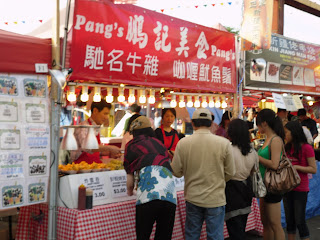 Pang's food stall at the Richmond Night Market, 2009