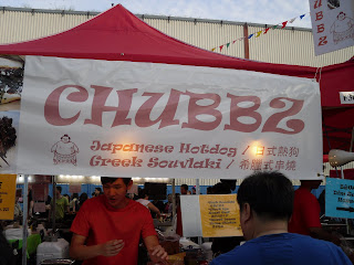 Chubbz Japanese Hotdog & Greek Souvlaki stall at 2009 Richmond Night Market