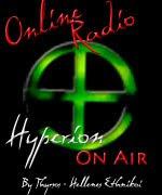 Ράδιο Υπερίων - Hyperion Radio