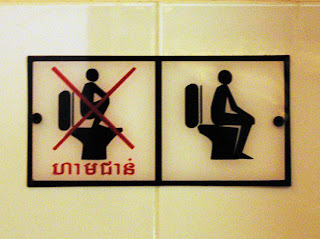 Cool Trends Sports: Funny toilet signs