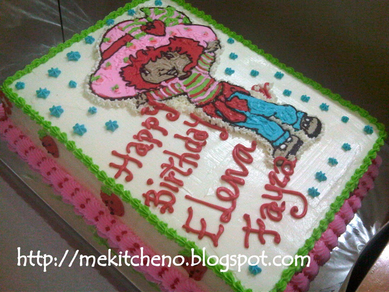 Artikel Tentang Contoh Kue Ulang Tahun Anak Ke 1 yang ada di belfend ...