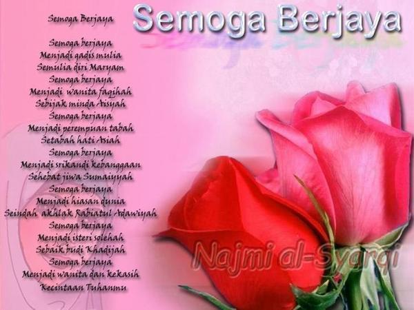 Untuk Sahabat...
