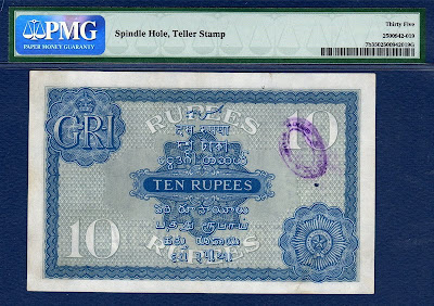 10 Ten Rupees India banknote 1917