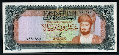 Oman currency 20 Rials banknotes Portrait of His Majesty Sultan Qaboos bin Said al Said