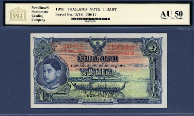Currency of Thailand Thai Baht banknotes notes money