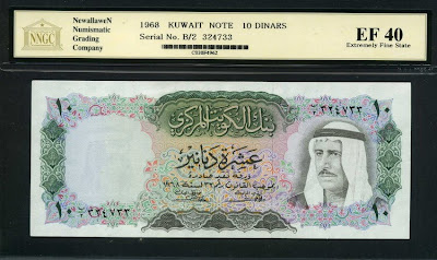 Paper Money currency Kuwait 10 Dinars banknote