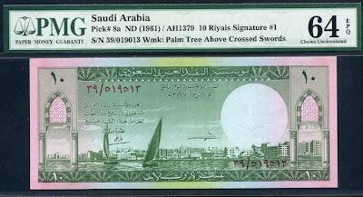 Saudi Arabia paper money 10 Riyals bank note saudi riyal banknotes