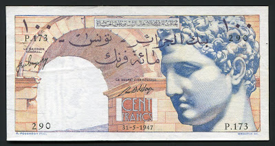 Tunisia banknotes paper money 100 Francs bank note