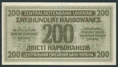 Ukraine paper money currency 200 Karbowanez
