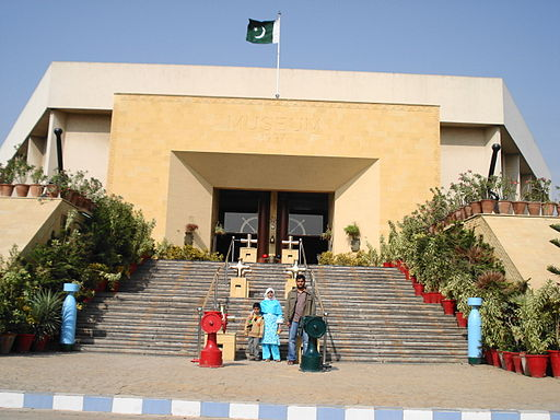 Pakistam Maritime Museum Karachi