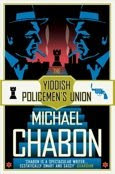 Yiddish policemen's union