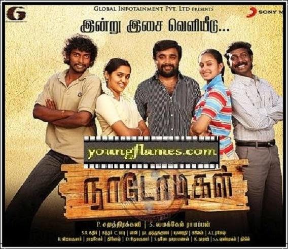 sivi tamil movie free download tamilrockers