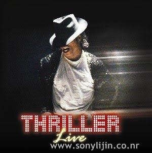 Thriller by Michael Jackson on Amazon Music - Amazon.com